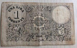 obverse: Italy, Venice. Moneta del comune di Venezia Lira 1848. Very rare