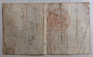 reverse: Italy, Venice. Moneta del comune di Venezia Lira 1848. Very rare