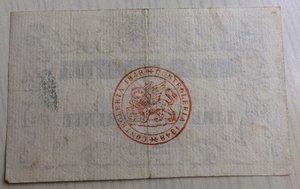 reverse: Italy, Venice. Venezia, Moneta Patriottica 1 Lira, 1848