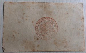 reverse: Italy, Venice. Venezia, Moneta Patriottica Lire 2, 1848