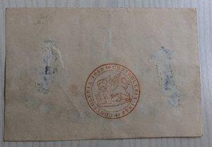 reverse: Italy, Venice. Venezia, Moneta Patriottica Lire 3, 1848
