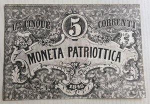 obverse: Italy, Venice. Venezia, Moneta Patriottica Lire 5, 1848