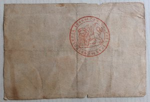 reverse: Italy, Venice. Venezia, Moneta Patriottica Lire 5, 1848