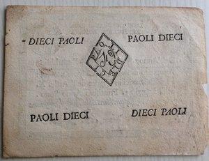 reverse: Italy, Rome (Roma). Prima Repubblica Romana 10 Paoli Anno VI (1798)