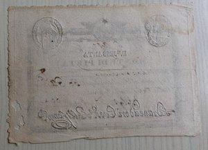 reverse: Italy, Rome (Roma). Prima Repubblica Romana Monte di Pieta  Resto di 60 Baiocchi 1798