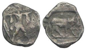 obverse: Northern Lucania, Poseidonia, c. 445-420 BC. AR Diobol (10.5mm, 0.70g, 12h). Poseidon walking r., wielding trident. R/ Bull standing r. HNItaly 1119. Good Fine