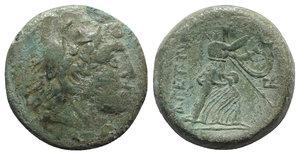 obverse: Bruttium, The Brettii, c. 211-208 BC. Æ Double Unit - Didrachm (27mm, 16.89g, 6h). Head of Herakles r., wearing lion skin; club below. R/ Athena advancing r., head facing, holding shield and spear; plow to r. Scheu, Bronze 116; HNItaly 1992. Green patina, Good Fine