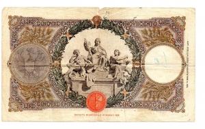 reverse: Lire 500 1937 - Mietitrice. NC. BB++.