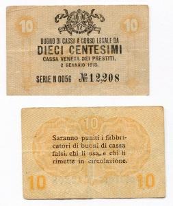 obverse: Occupazione Austro Tedesca del Veneto - 10 centesimi 1918. Discreta.