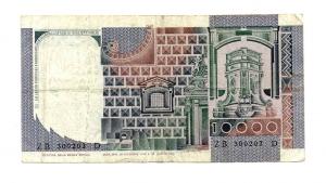 """reverse: ITALIA. LIRE 10.000. """"Castagno"""". 1978. Discreta, molto circolata."""