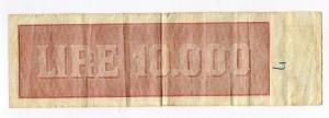 reverse: ITALIA. LIRE 10.000 17/07/1947. Titolo Provvisorio - Medusa. NC. In discreta conservazione. Vedi dettagli in foto.