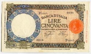 """obverse: Regno D'Italia. Vitt. Em. 3°. 50 Lire 17-5-1943 """"LUPA (Fascio). SPL. Con Perizia."""