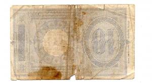 reverse: Regno d Italia. Vitt. Em 3°. Lire 10 del 1917. MB.
