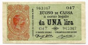 obverse: Regno d Italia. Umberto I. Buoni di Cassa. Lire 1 del 1894. qSPL. RR/R2.