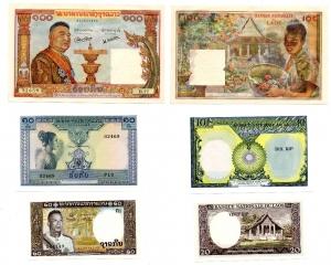 D/ LAOS. Lotto 5 banconote tutte FDS.