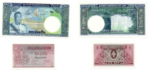 R/ LAOS. Lotto 5 banconote tutte FDS.