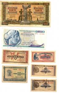D/ GRECIA. Lotto 07 banconote molto inetressanti per tipologia e date. Vedi foto per dettagli!