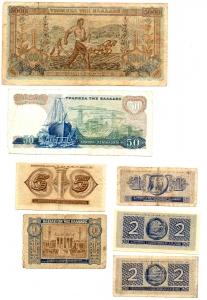 R/ GRECIA. Lotto 07 banconote molto inetressanti per tipologia e date. Vedi foto per dettagli!
