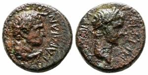 obverse: NERONE (54-68). Lydia, Sardeis. AE 15 (3.97 gr.). qBB. R1.