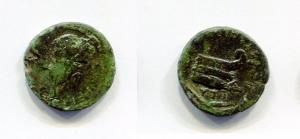 obverse: Septimius Severus (193-211), Thrace, Coela. AE (3,02 gr. 18 mm.). D.\: Bare head of Septimius right. R.\: Prow right, above cornucopia. Varbanov 2912. qBB. R.