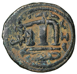 R/ Islamic. Arab-Byzantine, Umayyad Caliphate. Æ Fals. Hims (Emesa), circa AD 685-690. 3.75 gr. – 20,6 mm. O:\ Crowned imperial bust facing, holding globus cruciger; KAΛON downwards to left, wavy line to right of crown, bi-hims in Arabic and star to right. R:\ Large cursive M above exergual line; star flanked by two annulets above, EMI downwards to left, CIC downwards to right, tayyib in Arabic in exergue. SICA I 539-42; Goodwin 14 var. Rare. aXF