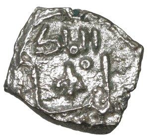 D/ Regno di Sicilia. Guglielmo I (1154-1166). Frazione di Dirhem (Kharruba). Palermo. 7 mm -  0,48 gr. O:\ Iscrizione araba in tre righe