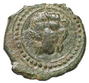 R/ Regno di Sicilia. Messina. Guglielmo II (1166-1189). Follaro. 1,90 gr. - 14.2 mm. O:\ Testa di leone. R:\ Iscrizione cufica. Spahr 118; MIR 37. SPL