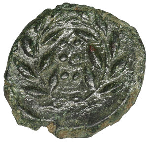 reverse: Sicily. Himera. 420-407 BC. Hemilitron. Æ 17mm - 3,55g. O:\ IME, head of nymph left, six pellets before. R:\ Six pellets within laurel wreath. Kraay, Bronze p. 31, 3; SNG ANS 186. XF