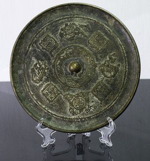 D/ China. Qing Dynasty. Guang Xu. 1871-1908 AD. Bronze mirror. Legendary depiction. AE 650 gr. - 187 mm. R