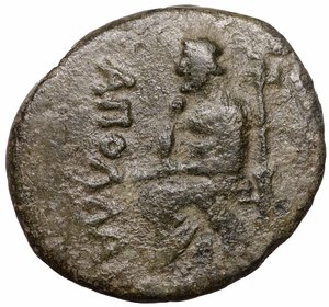 obverse: Ionia. Kolophon. Æ Hemiobol. Circa 50 BC. Apollas, magistrate. 4.75 gr. - 20.00 mm. O:\  AΠOΛΛAΣ, Homer seated left on throne, holding scroll in left hand, resting chin on right hand. R:\ KOΛOΦΩNIΩN; Apollo standing right, holding kithara and patera. Milne, Colophon 178; SNG Copenhagen 184. Scarce. VF