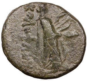reverse: Ionia. Kolophon. Æ Hemiobol. Circa 50 BC. Apollas, magistrate. 4.75 gr. - 20.00 mm. O:\  AΠOΛΛAΣ, Homer seated left on throne, holding scroll in left hand, resting chin on right hand. R:\ KOΛOΦΩNIΩN; Apollo standing right, holding kithara and patera. Milne, Colophon 178; SNG Copenhagen 184. Scarce. VF