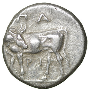 reverse: MYSIA. Parion. Hemidrachm (4th century BC). 2.41 gr. - 13 mm. O:\ ΠΑ / ΡΙ; Bull, with head right, standing left on ground line. R:\ Facing gorgoneion within incuse circle. SNG BN 1356-7. XF+