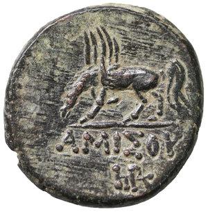 reverse: PONTOS, Amisos. Mithradates VI. 120-63 BC. Bronze. 12.40 gr. – 25 mm. Struck circa 85-65 BC. O:\ Helmeted head of Perseus right. R;\ AMI-ΣOΥ, Pegasos standing left; monograms below. SNG BM Black Sea 1215 var. (monogram); DeCallataÿ pl. 48, J var. (monogram). Scarce. Black Patina. XF