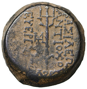 obverse: Seleukid Kingdom. Antiochos VII Euergetes. 138-129 B.C. Bronze. 10.80 gr. – 22,00 mm. Antioch mint, Dated SE 174 (139/8 B.C.). O:\ Prow of galley right. R:\ BAΣIΛEΩΣ ANTIOΞOY EYEPΓATOY, trident; monogram in inner left field, Δ-OP in exergue. SC 2063.2; SNG Spaer 1890. Desert Patina. XF