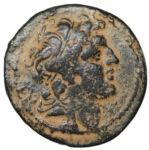 obverse: Seleukid Kings of Syria. Alexander I Balas. Bronze. 7.60 gr. – 20.6 mm. Apameia on the Orontes, SE 163 = 150/49 BC. O:\ Diademed head of Alexander I right. R:\ AΠAMEΩN, Zeus standing left, holding Corinthian helmet and sceptre; monogram and ΓΞΡ (date) to left. SC 1804; HGC 9, 904; DCA 133. VF\XF