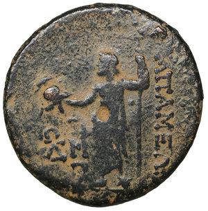 reverse: Seleukid Kings of Syria. Alexander I Balas. Bronze. 7.60 gr. – 20.6 mm. Apameia on the Orontes, SE 163 = 150/49 BC. O:\ Diademed head of Alexander I right. R:\ AΠAMEΩN, Zeus standing left, holding Corinthian helmet and sceptre; monogram and ΓΞΡ (date) to left. SC 1804; HGC 9, 904; DCA 133. VF\XF