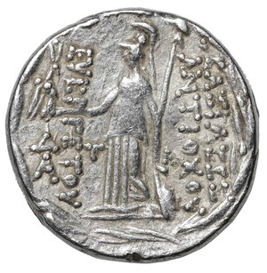 reverse: SELEUCID KINGDOM. Antiochus VII Eurgetes. 138-129 BC. AR Tetradrachm. 16.5 gr. - 28,3 mm. Antioch mint. O:\ Diademed head of Antiochus VII right. R:\ ΒΑΣΙΛΕΩΣ ΑΝΤΙΟΧΟΥ ΕYΕPΓΕΤΟΥ, Athena standing left, supporting wreath-bearing Nike left on right hand & resting left on grounded shield, vertical spear in background, ΛI monogram above A in left field; A and T at the sides of Athena. SNGI 1855.8.VF/XF