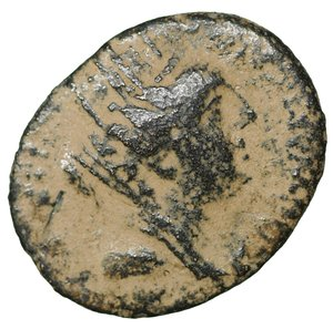 obverse: SYRIA. Antioch ad Orontem, Anonymous, 1st century. Bronze. 1.70 gr. – 16.8 mm., Caesarean 109 (60/61 AD). O:\ turrented bust of Tyche. R:\ Star & crescent above goat, dated ΘP below. Album 25-18. Rare. VF\XF. It has been surmised that the star & crescent above the goat might be a reference to Jesus Christ at Bethlehem, but this remains theoretical.