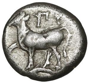 obverse: Thrace, Byzantion. Circa 340-320 BC. Hemidrachm or 1/5 Siglos. 10 mm - 2,44 gr O:\ Heifer surmounting dolphin left; ΠY R:\ Quadripartite incuse square with granular texture. SNGCop 479ff. Rare. aUNC