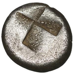 reverse: Thrace, Byzantion. Circa 340-320 BC. Hemidrachm or 1/5 Siglos. 10 mm - 2,44 gr O:\ Heifer surmounting dolphin left; ΠY R:\ Quadripartite incuse square with granular texture. SNGCop 479ff. Rare. aUNC