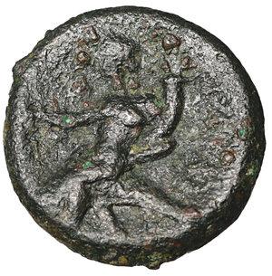reverse: CALABRIA, Tarentum. 275-200 BC. Bronze. Æ 2.75 gr. – 14.4 mm. O:\ Cockle shell. R:\ Phalanthos on dolphin left, holding kantharos and cornucopia. Vlasto 1824; HN Italy 1087. Scarce. VF\XF