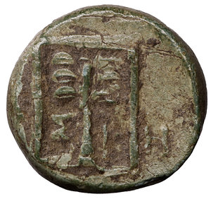 reverse: Troas. Skepsis. Bronze. 350-310 BC. 2.25 gr. - 11.2 mm. O:\ Forepart of winged horse leaping left. R:\ Fir tree, S-KH across lower fields, all within linear and dotted border. BMC 10-11; SNG Tuebingen 2663. UNC
