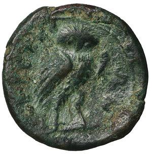 reverse: Bruttium. The Brettii. 215-205 BC. Bronze. AE 14,6 mm -  2.15 gr. O:\ Helmeted head of Athena left. R:\ BΡETTIΩN, owl standing half-right, head facing. Scheu 35; SNG ANS 69; HN Italy 1985. Scarce. VF\XF