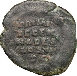 Reverse image of coin 122