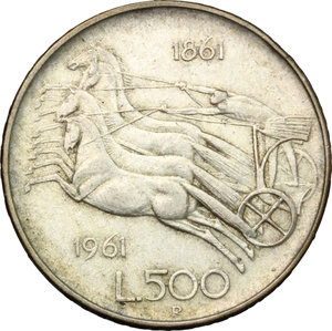 Reverse image of coin 380