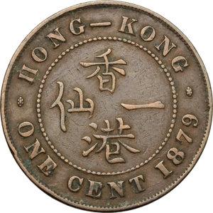 reverse: Hong Kong.  Vittoria (1837-1901).. Cent 1879