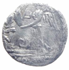 reverse: Repubblica Romana. Gens Egnatuleia. C. Egnatuleius C.f. ca 97 a.C. Quinario. AG: D/ C·EGNATVLEI·C·F·Q Testa laureata di Apollo a destra. R/ Vittoria a sinistra; inscrive uno scudo posto su un trofeo, nel campo a sinistra carnyx. Nel campo al centro, Q. In esergo ROMA. B. Egnatuleia 1. Syd. 588. Cr. 333/1. Peso gr. 1.6. Diametro mm. 16,00. BB.