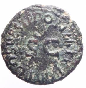 reverse: Impero Romano. Claudio. 41-54 d.C. Quadrante. D/ TI CLAVDIVS CAESAR AVG Modio. R/ PON M R P IMP COS DES IT intorno ad SC. Peso 3,61 g. Diametro 18,00 mm. Ric. 84. BB+.>>