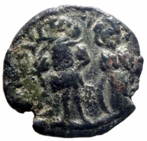 reverse: Bizantini Constante II. 641-668. AE follis Siracusa. D\Constante con Costantino IV, R /grande M, Eraclo e Tiberio coronati , TKw in monogramma . SBV 1110; DOC 181.BB.w