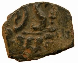reverse: Bizantini. Costante II. 641-648 d.C. Follis AE. D/ Costante II frontale. R\ SCL. Siracusa. nSB 1103. Peso 4,30 gr. Diametro 24,36 mm. BB. per la tipologia. R.=